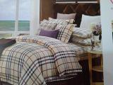 продам постельное белье из бамбука,ситца,шелка,сатина