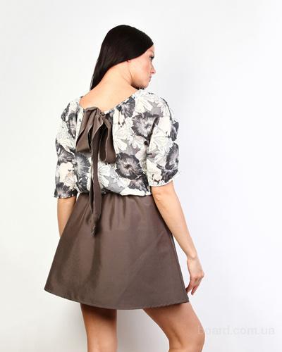 Женская одежда по низким ценам Москва