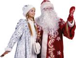 Заказ Деда-Мороза и Снегурочки на дом! Подари праздник близким!
