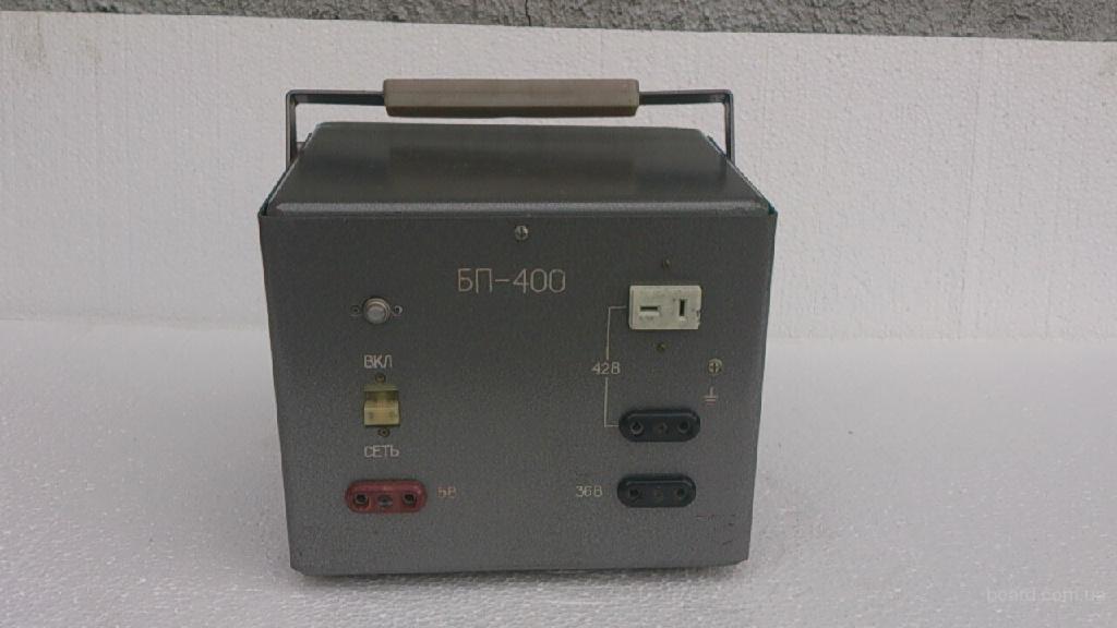 Блок питания БП-400