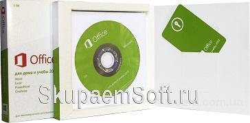 Покупаем лицензионный софт Microsoft (Майкрософт)