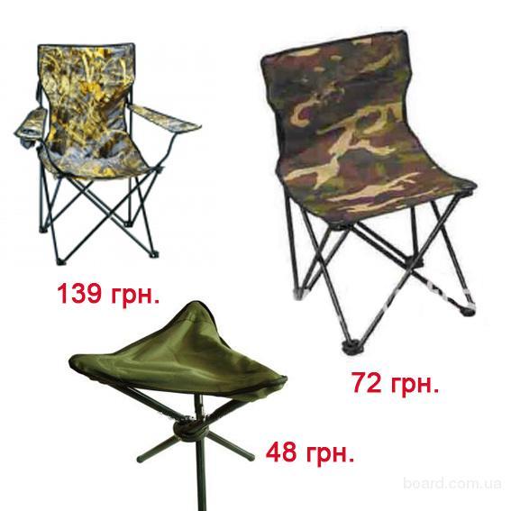 купить стул или кресло для рыбалки