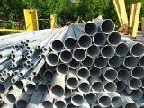 Труба алюминиевая 40x2 со склада в Киеве