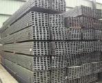 алюминиевый швелер 20х20х1,5 со склада в Киеве