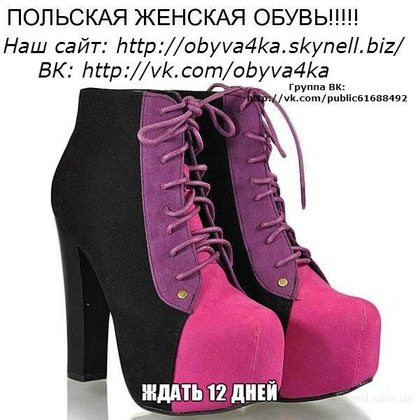 Женская Польская Одежда Купить В Интернет Магазине