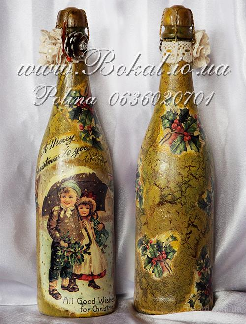 Винтажное шампанское на Новый Год