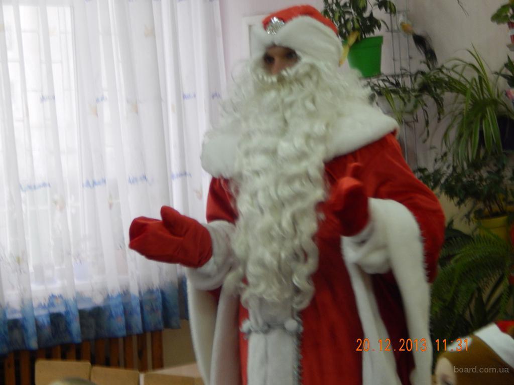 Пригласите в гости Деда Мороза и Снегурочку. Киев