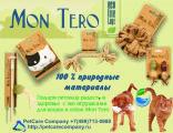 Pet Care Company - импортер товаров для животных на российский рынок.