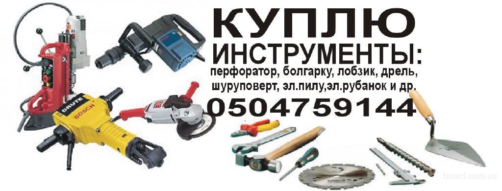 дрель и лобзик для ремонта