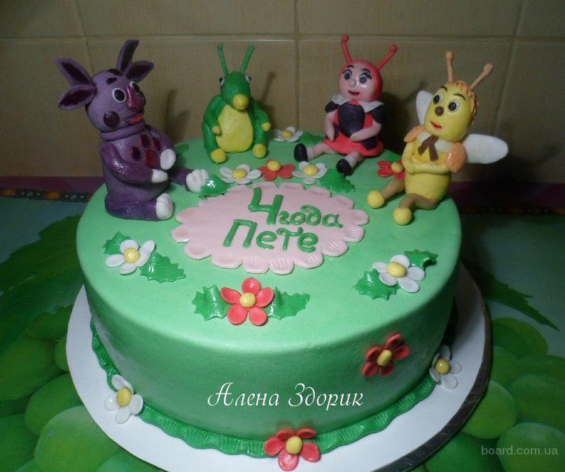 """Детский торт с Лунтиком и его друзьями Кузей, Милой и Пчелой """"4 года Пете"""""""
