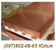 лист медный 6х600х1500 М2