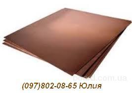 лист медный 20х600х1500 М2
