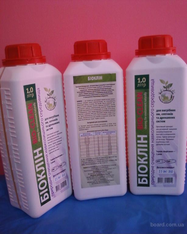 Биопрепарат Биоклин для выгребных ям и восстановления работы дренажных систем.