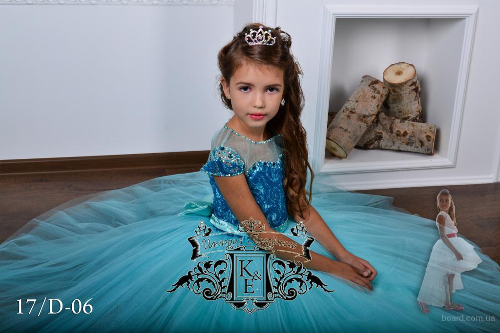 Детские нарядные, бальные и короткие платья - прокат Троещина