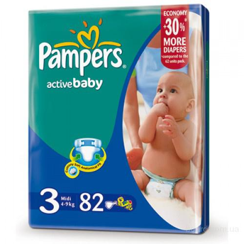 Подгузники Pampers Active Baby. Лучшая цена. Доставка по Киеву.