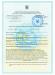 Сертификаты на Лянянь