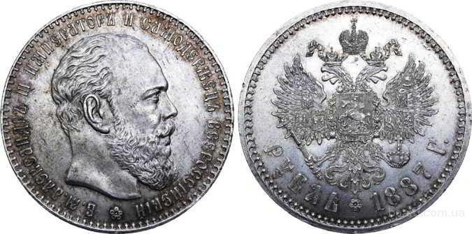 Серебряные монеты Александра III в Украине