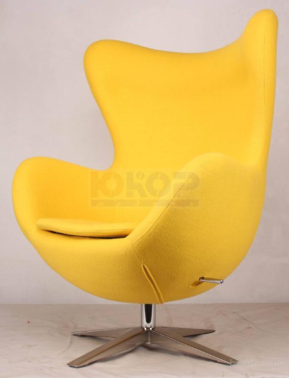 Кресла ЯЙЦО (EGG) желтое шерсть