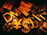 Кредит на развитие бизнеса(без залога)