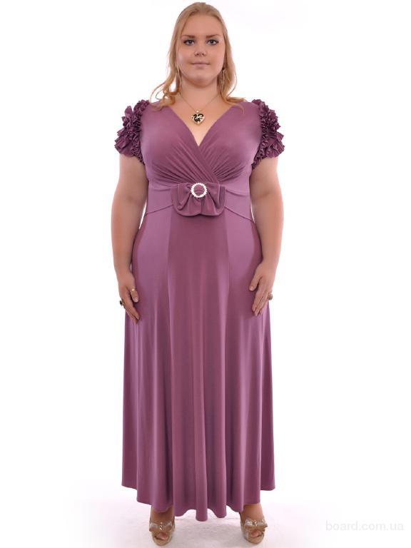 Купить Модную Одежду Больших Размеров