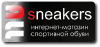 Ботинки Timberland в Киеве