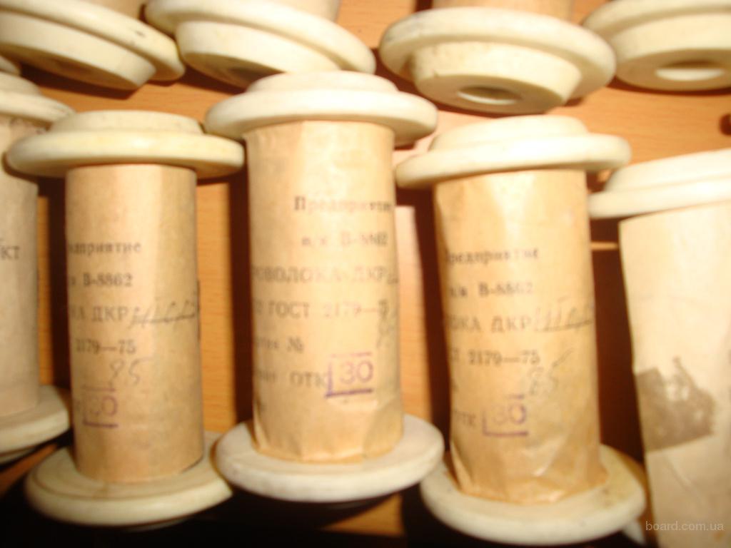 дріт нікелевий нп-2 д.0,03мм,проволока никелевая  нп-2 0,03мм