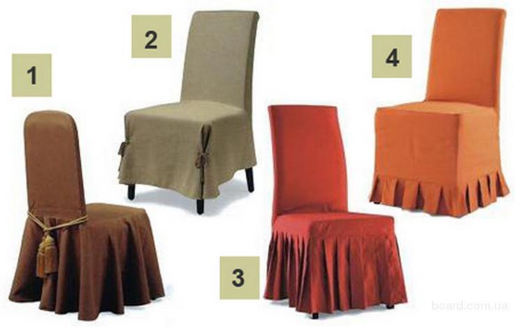 Чехлы на стулья для дома, кафе, ресторанов