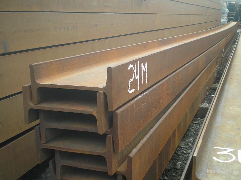 Балка стальная двутавровая №18М,24М,30М,36М,45М.