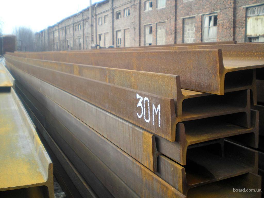 Балка (сталь 35) двутавровая 26 м 12м купить в краснодарском.