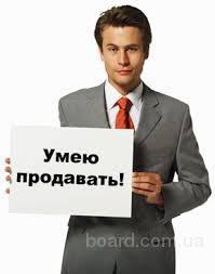 "Курс ""Менеджер по продажам"""