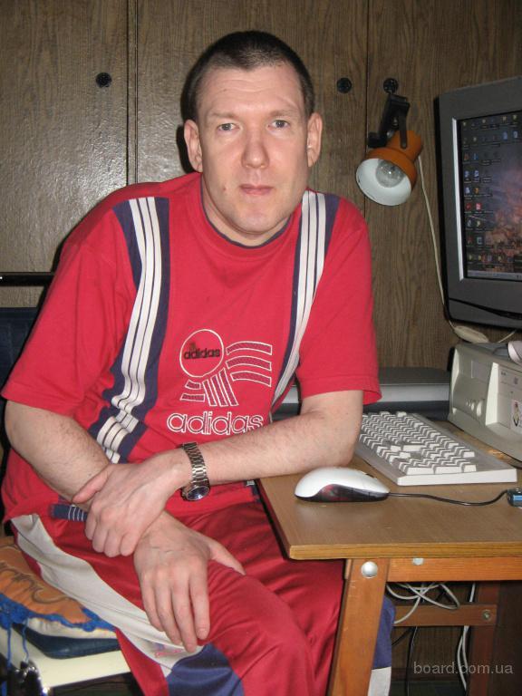 Аналитик - Grinev Dmitry Vladimir.