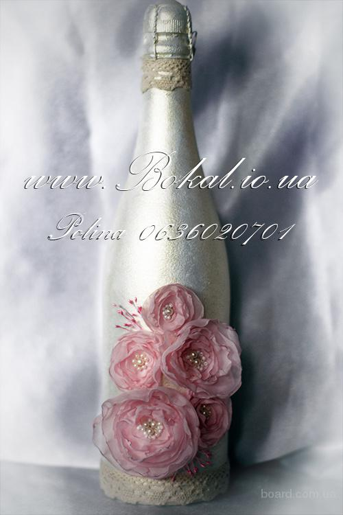 Дизайнерское шампанское на свадьбу