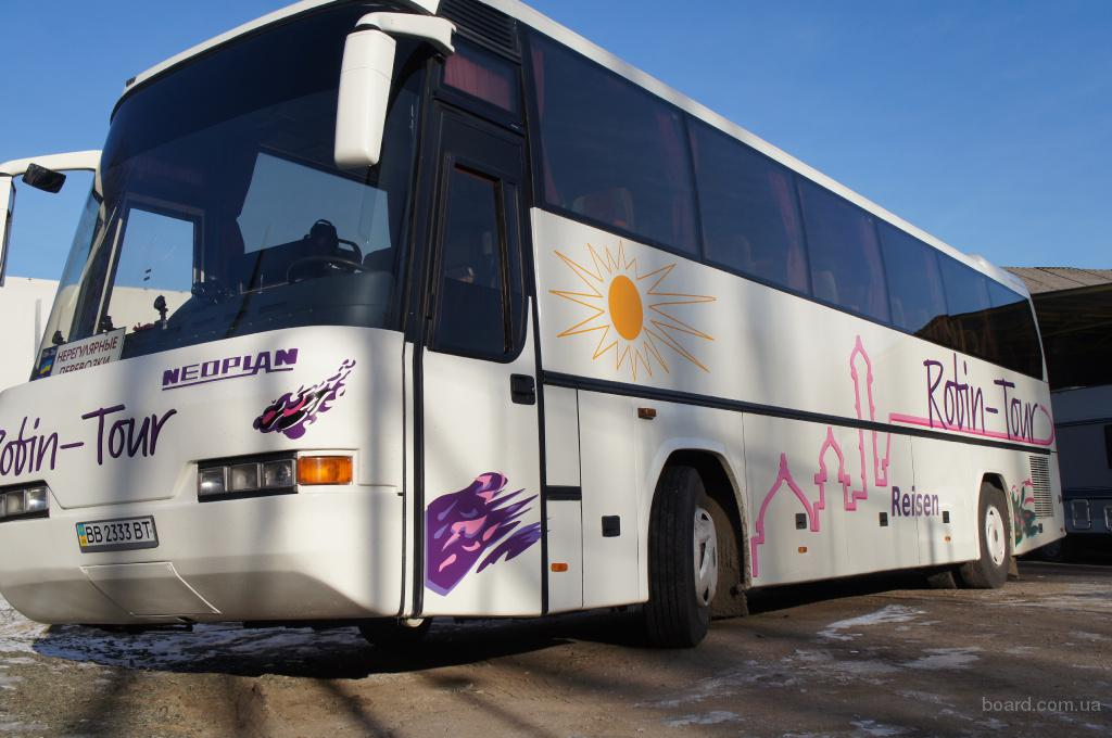 Автобус севастополь анапа отзывы 156