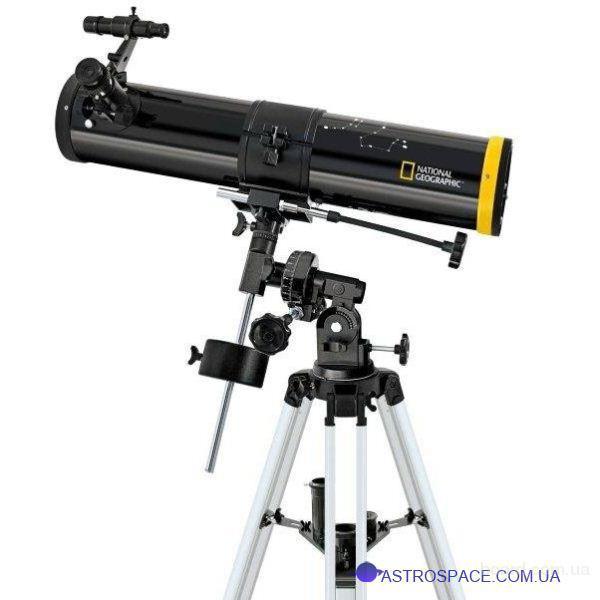 Телескоп рефлектор National Geographic 76/700 EQ