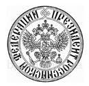 Печати с доставкой по Москве и России