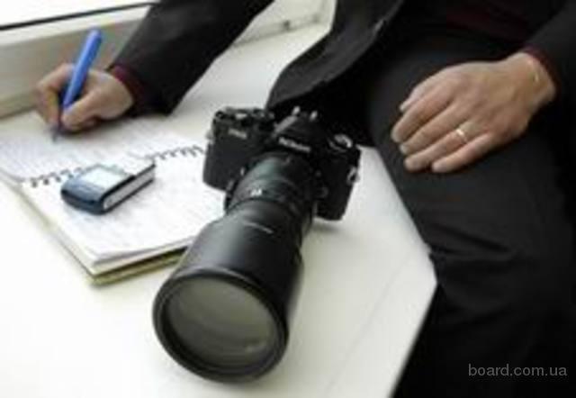 Частные детективы в Днепропетровске