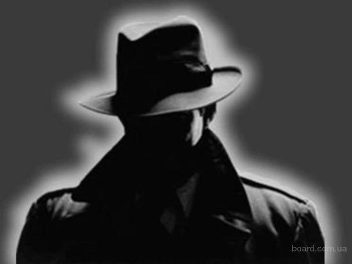 Услуги детектива