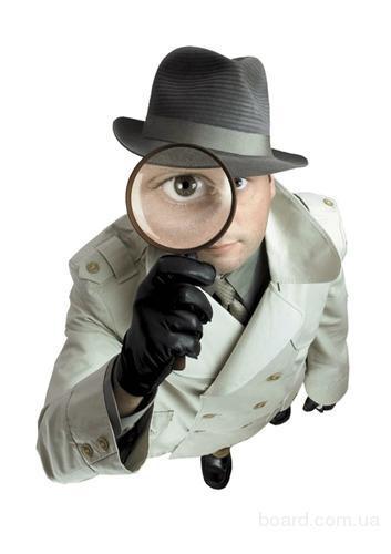 Услуги частного детектива,широкий спектр предлагаемых услуг.