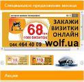 Полиграфия 2014 Заказать Визитки онлайн Киев