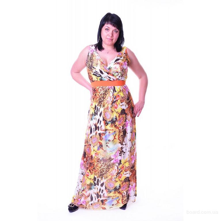 Сайт одежды больших размеров