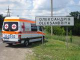 Перевезти больного из Луганска, Луганской области в Москву, в Санкт-Петербург, в Россию.