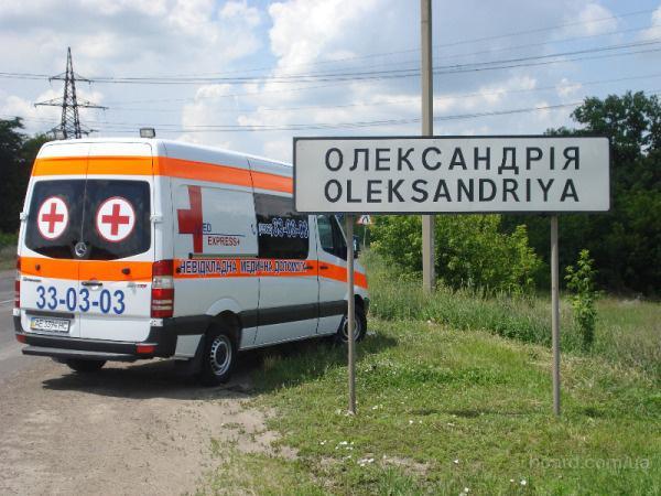 Перевезти больного из Луганской области
