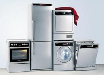 Ремонт стиральных машин, холодильников,электроплит,бойлеров.Запчасти.