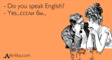 Курсы английского языка в Евпатории. Любой уровень. Сегодня доступно и эффективно. Обращайтесь