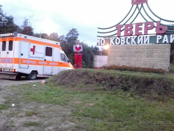 Перевезти больного из Крыма в Тверь
