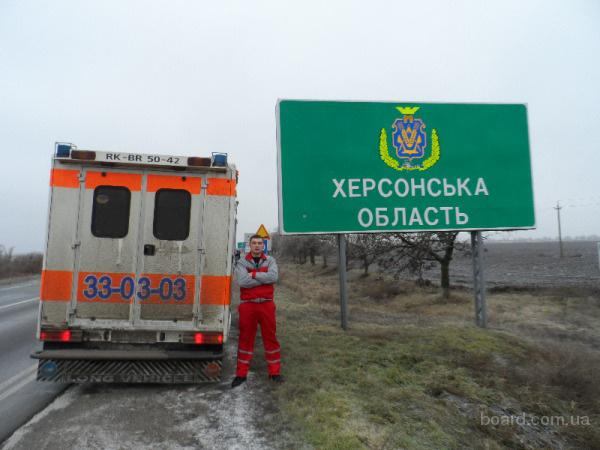 перевезти больного в Краснодар