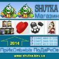 Подарки 2014 к 23 февраля. Ассортимент, скидки