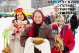Празднуем Масленицу 2014 на Коробовых Хуторах всего за 95 грн!