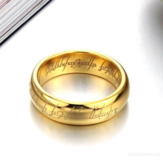 Кольцо Всевластия, кольцо Властелина колец