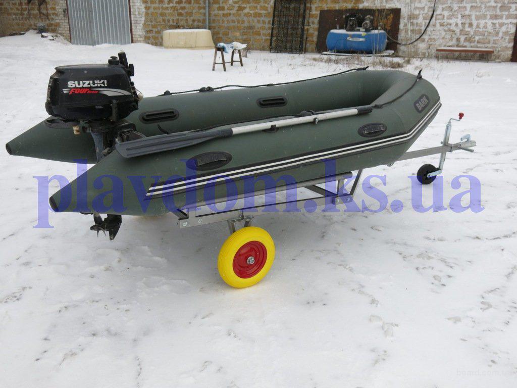 складной прицеп для лодки пвх купить